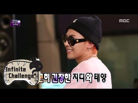 [Infinite Challenge] 무한도전 - Hwangtaeji, listen to their festival song! 20150801