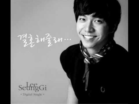 Lee Seung Gi (이승기) - Will You Marry Me.. (결혼해줄래)