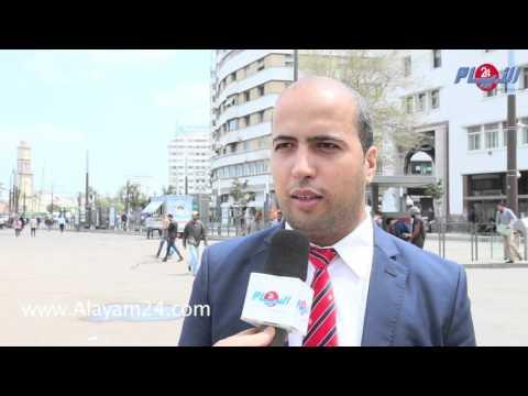 الشباب المغربي و الترشح للإنتخابات المقبلة