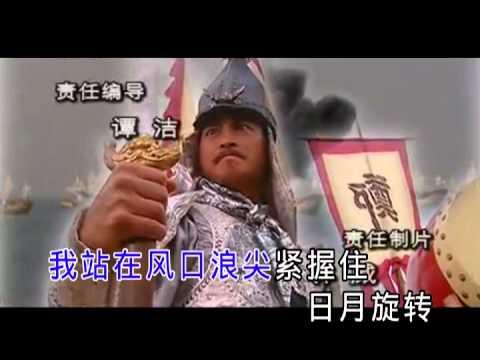 韩磊 向天再借五百年