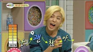 【TVPP】KangNam - Make the High Note, 강남 - 노래 반, 절규 반(?) 자존심을 건 고음대결 @ Three Turn