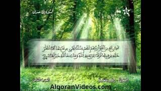 Recitation of the Sheikh Rachid belasheyyah تلاوة مميزة للمقرئ رشيد بلعشية الحزب 8