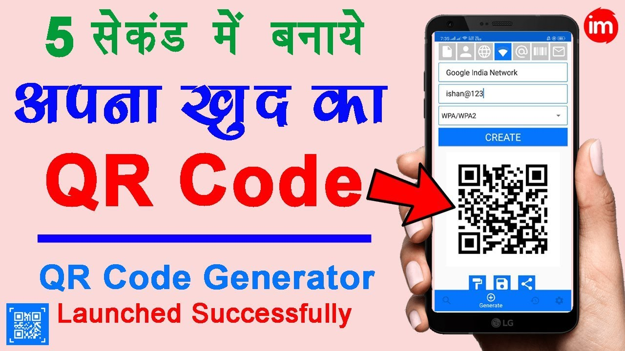 best+qr+barcode+scanner+app+for+android