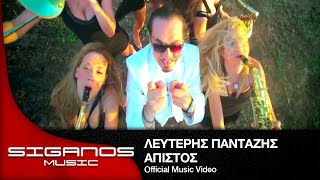 Λευτέρης Πανταζής - Άπιστος   Leuteris Pantazis - Official Video Clip