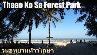 Pranburi Travel Videos