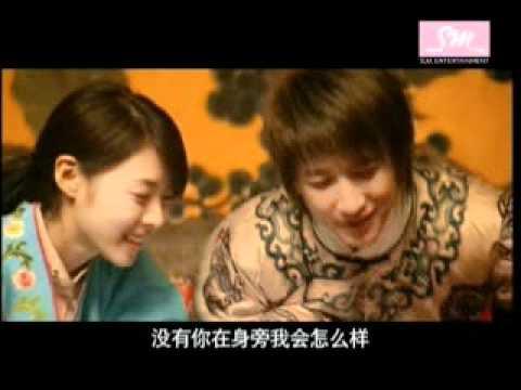 Super Junior M 韓庚始源 張力尹 星願MV