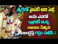 Jabardasth Gaddam Naveen gives clarity about Hyper Aadi marriage