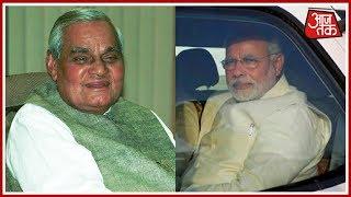 Atali Bihari Vajpayee की लगातार गिरती सेहत, AIIMS पहुंचे PM Modi   Breaking News