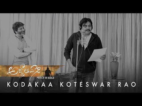 Kodakaa-Koteswar-Rao-Song-Teaser