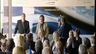 Παρουσίαση των Υποψηφίων του Ευρωψηφοδελτίου του Κινήματος