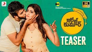 College Kumar- Teaser (Telugu)- Rajendra Prasad, Madhubala..