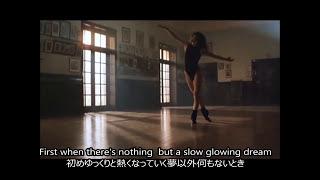 フラッシュ ダンス / 歌詞