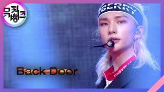 Back Door - Stray Kids(스트레이 키즈) [뮤직뱅크/Music Bank] 20200918