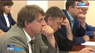 Сегодня Омск с рабочим визитом посетил заместитель министра природных ресурсов и экологии России Денис Храмов