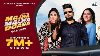 Majha Malwa Doaba – Misaal – Gurlej Akhtar Ft Sruishty Mann Video HD