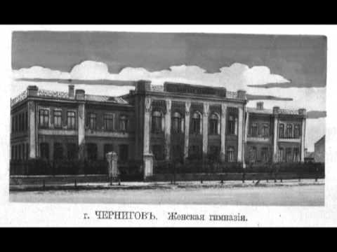 Фотографии старого Чернигова