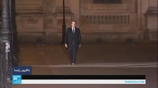 لحظة وصول الرئيس الفرنسي ماكرون إلى ساحة اللوفر     -