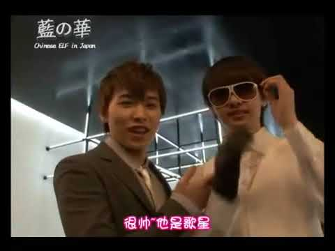 Super Junior - Sorry, Sorry [Music Video Off Show] in Japan