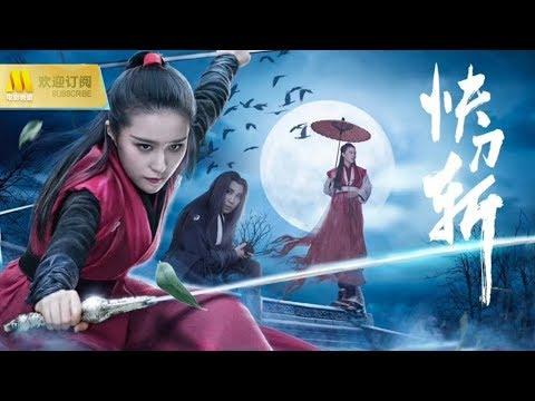 【1080P Chi-Eng SUB】 《快刀斩》邱箫婵全新挑战江湖女侠 杀手气场全开(邱箫婵 / 于雷 / 孟浩强 主演)