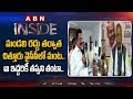 YSRCP Leaders Disappointed with CM YS Jagan's Decision on Legislative Council- Inside