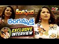 Watch: Anasuya as Rangammatta, Exclusive Interview
