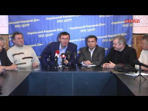 Прес-конференція Юрія Луценка у Чернівцях (8 жовтня 2013 р.)