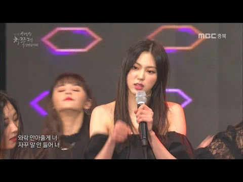 180531 CLC(씨엘씨) - 도깨비(Hobgoblin) + Black Dress(블랙 드레스)