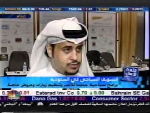 Ejazti.com on cnbc