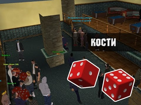 taktika-v-kazino-advance-rp-kosti