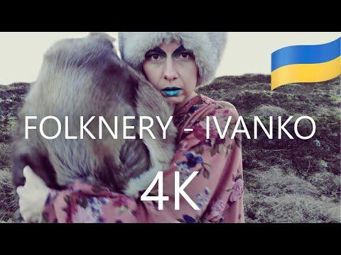 Folknery - Ivanko