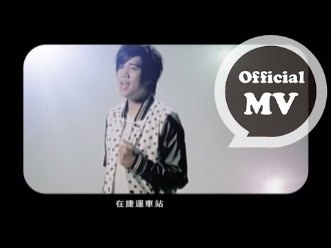 TANK [會長大的幸福 Happiness] Official MV