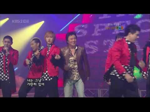 Super Junior T  - Trot Special
