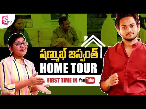Telugu Bigg Boss 5 contestant Shanmukh Jaswanth's Vizag home tour