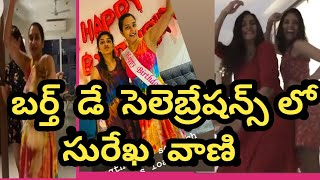 Tollywood actress Surekha Vani birthday celebrations, vira..