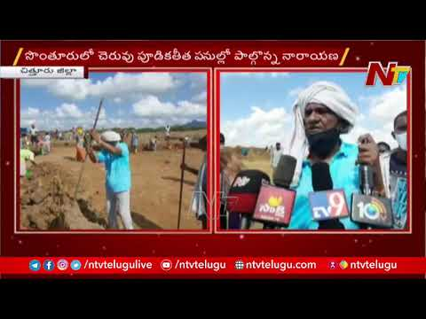 CPI Narayana turns into daily labourer in Chittoor district