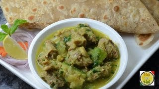 Mutton and Ridge gourd Curry ..