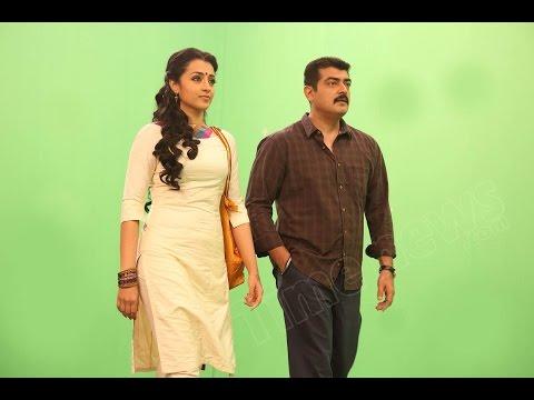 Yentha-Vaadu-Gaanie-Movie-Audio-Launch