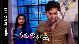 Naa Peru Meenakshi   19th February 2018    Full Episode No 961  ETV Telugu