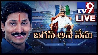 YS Jagan Interview Before AP Election Results 2019..