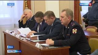 В дни проведения Дельфийских Игр в Омске будут обеспечены повышенные меры безопасности