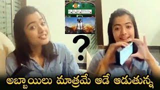 Heroine Rashmika Mandanna enjoys playing online rummy duri..