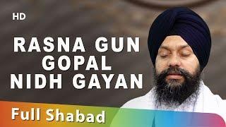 Rasna Gun Gopal Nidh Gayan – Bhai Surinder Singh