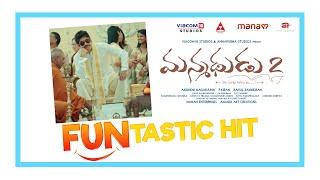 Manmadhudu 2 FUNtastic hit promos(3)- Nagarjuna, Rakul Pre..