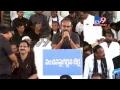 YSRCP's 'Vanchanapai Garjana'  - LIVE