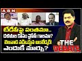 టీడీపీపై పంతమా.. దళితుల కోసం వైసీపీ గాలమా? | The Debate With VK | ABN Telugu