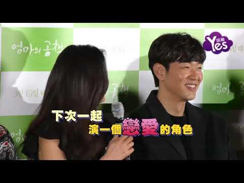 【2年前】李鐘赫:我是像舅舅一樣的爸爸 像弟弟一樣的老公