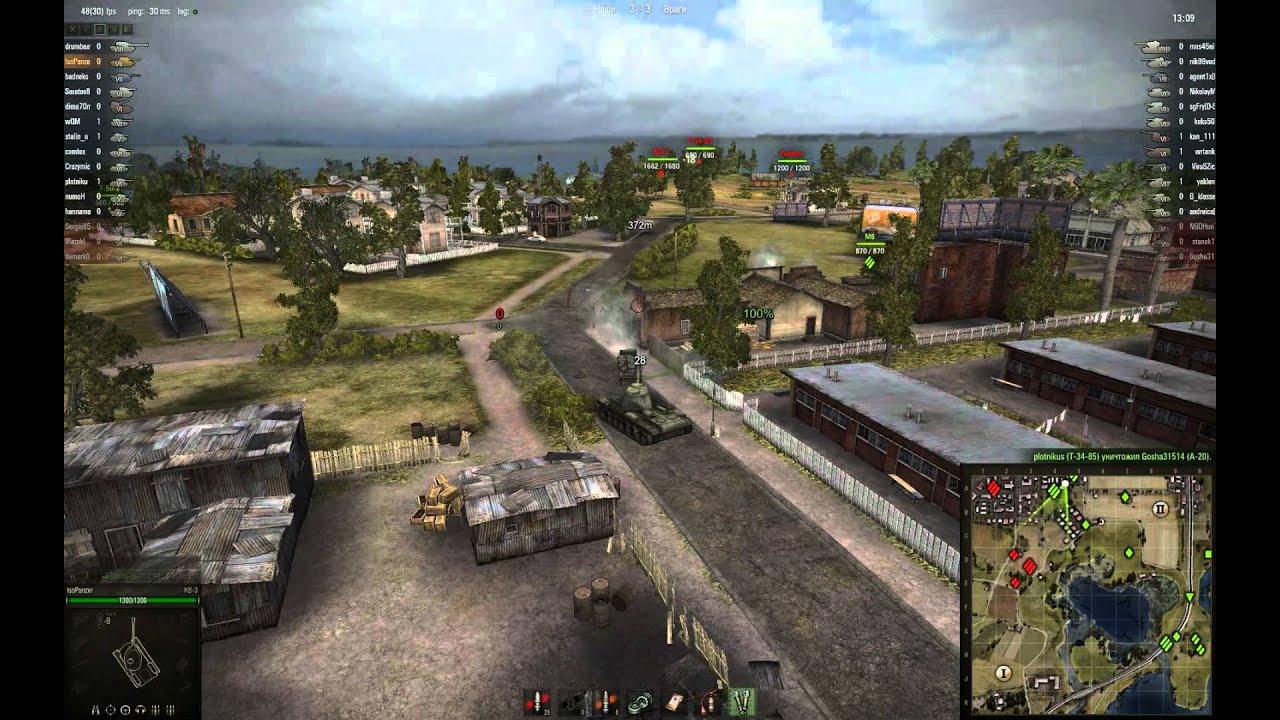КВ-3 - тяж для ближнего боя
