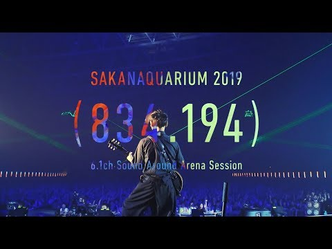 サカナクション / TOUR「SAKANAQUARIUM2019