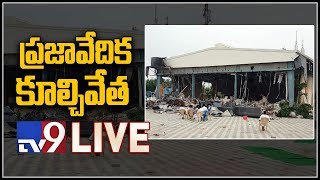 Demolition Of Praja Vedika - LIVE..