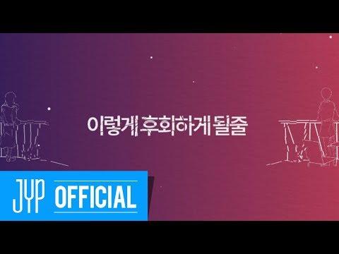 J.Y. Park (박진영)
